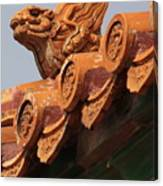 Forbidden City Guardian Canvas Print