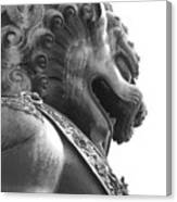 Forbidden City Lion - Black And White Canvas Print