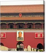 Forbidden City Southern Gate Canvas Print