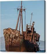 Forgotten Ship Wreck Canvas Print