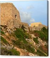 Fortress Belixe Canvas Print