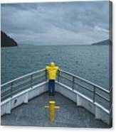 Forward Lookout Canvas Print