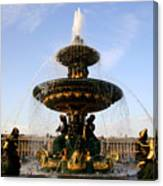 Fountain In Paris Canvas Print