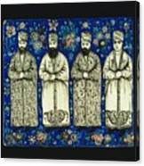 four grandees associated with the court of Nasir al-Din Shah Canvas Print