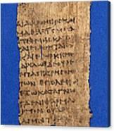 Fragment Of Hippocratic Oath, 3rd Canvas Print