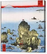 Futamigaura In Ise Province Canvas Print