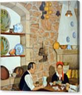 Galicia Mia Canvas Print