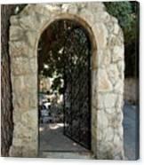 Gate In Rehavia I Canvas Print