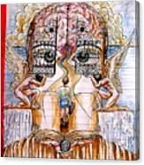 Gates Of Self-knowledge Canvas Print