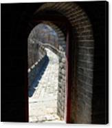 Gateway To Great Wall Canvas Print