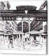 Gaya Street Canvas Print