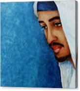 Gaze Of Peace Canvas Print