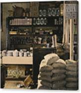 General Store, 1936 Canvas Print