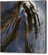 Gentle River Ripple Swirl Vertical Canvas Print