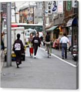 Gion District Street Scene Kyoto Japan Canvas Print