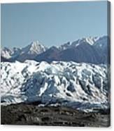 Glacial Terminus Canvas Print