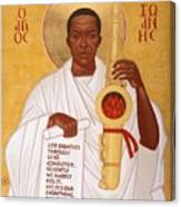 God Breathes Through The Holy Horn Of St. John Coltrane. Canvas Print