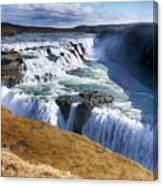 Godafoss Waterfall Canvas Print