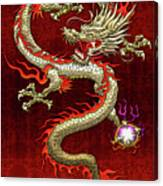 Golden Chinese Dragon Fucanglong On Red Silk Canvas Print