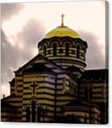 Golden Dome Canvas Print