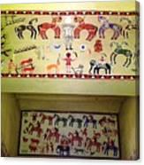 Gond Tribal Art Canvas Print