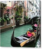 Gondola By The Restaurant Canvas Print