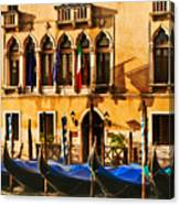 Gondola Parking Only Canvas Print
