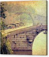 Grand Canal Bridge Suzhou Canvas Print