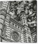 Great Synagogue Canvas Print