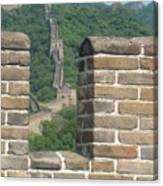 Great Wall From A Tower Canvas Print
