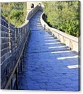 Great Wall Pathway Canvas Print