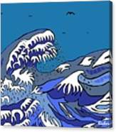 Great Wave 2011 Canvas Print