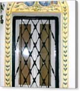 Greece Decorative Window Canvas Print