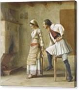 Greek Flirtation Canvas Print