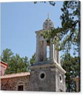 Greek Village Church In The Forest Canvas Print