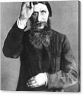 Grigori Efimovich Rasputin Canvas Print