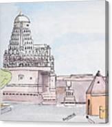 Grishneshwar Jyotirling Canvas Print
