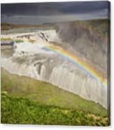 Gulfoss Waterfalls Canvas Print