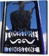 Gunfighter In Metal Welcome Sign 1 Allen Street Tombstone Arizona 2004 Canvas Print
