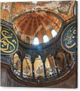 Hagia Sophia Dome Canvas Print