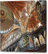 Hagia Sophia Dome II Canvas Print