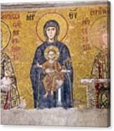 Hagia Sophia Mosaic Canvas Print