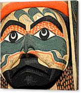 Haida Faces Canvas Print