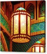 Hanging Lanterns Canvas Print