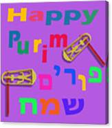 Happy Joyous Purim In Hebrew And English Canvas Print