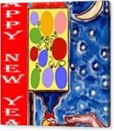 Happy New Year 47 Canvas Print