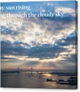 Harbor Sunrise - Haiku Canvas Print
