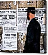 Hasadic Jew Reading Pashkevilin  Canvas Print