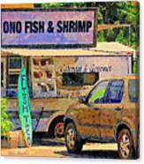 Hawaii Food Truck Canvas Print