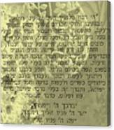 Hbrew Prayer For The Mikvah- Prayer Of The Woman For Her Husband Canvas Print